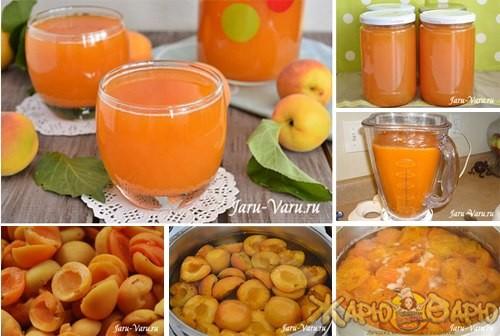 Абрикосовый сок и нектар рецепт