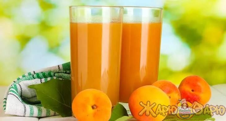 Абрикосовый сок и нектар