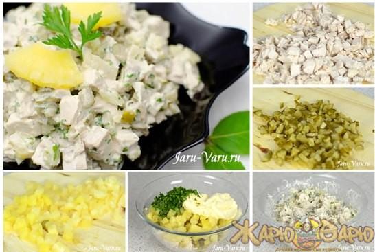 Куриный салат с ананасом рецепт