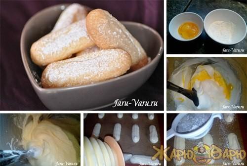Печенье для тирамису (савоярди) рецепт