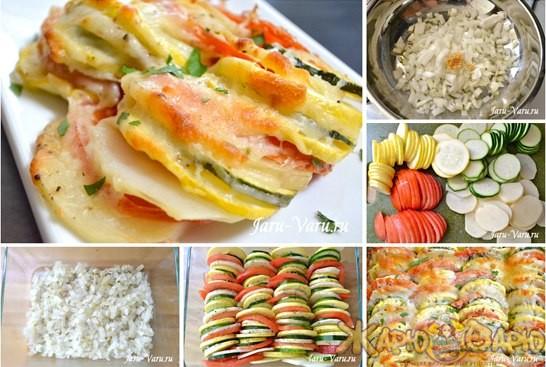 Летний овощной тиан рецепт