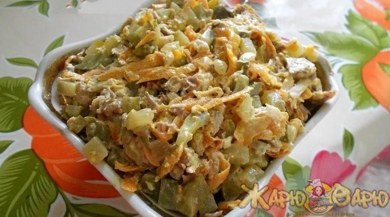 Салат с отварной печенью пошаговый рецепт с фото